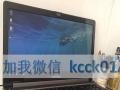 出售个人用电脑,战神k660E i7 D4.蓝天模