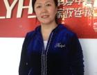 星级品牌家政北京最好的保姆育儿嫂24小时服务热线xixin