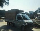 五菱货车出租,货运,搬家,搬厂,诚信准时!