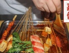 街边小吃加盟 油炸菜夹馍做法培训里脊肉夹馍做法培训