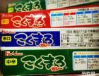 进口日本咖喱