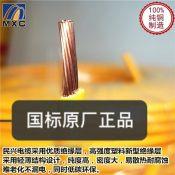 国标包检测高低压电力电缆,电线电缆,控制电缆,光伏电线电缆