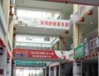新浦义乌小商品城一楼D区 商业街卖场 33平米
