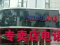 北京顺义有安利纽崔莱专卖店吗,具体地址送货电话多少?