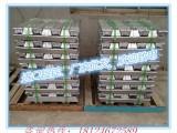 高强硬7A04合金铝板 7A04无缝铝管 进口铝批发