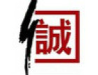 欢迎访问-赵县史密斯热水器(各中心)售后服务维修官方网站电话
