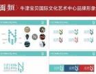 新疆博雅纳文化传播有限公司