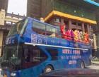 东莞塘厦出租巡游专用双层观光巴士 敞篷大巴租赁
