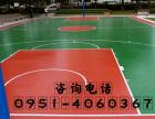 实惠的银川硅PU地坪当选彩升环氧树脂地板有限公司