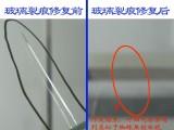 重庆汽车前挡风玻璃修复 汽车玻璃修复