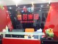 转让一家深圳互联网金融服务有限公司,经营范围带依托