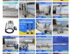 秦川热工甲醇燃烧机清洁燃料燃烧机装置智能控制系统醇基燃烧器
