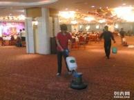 """上海黄浦区保洁""""黄浦办公楼地毯清洗公司"""