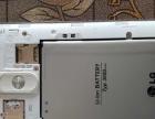 出售LG G3手机