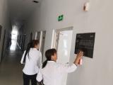 鄭州金水區保潔服務公司,保潔開荒,商場保潔勞務外包服務