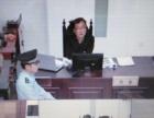 山东康裕律师事务所