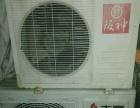 低价出售八成新品牌空调800元。