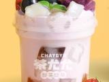 茶尤尤一个适合大学生创业的奶茶加盟品牌