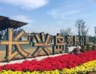 上海长兴岛拓展特色户外拓展活动送真人CS