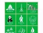 山东私人教练培训567GO国际健身学院