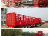 各类4-17.5米长途货车出租拉货,全国返程货车调度