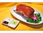 全聚德烤鸭技术加盟 北京烤鸭的专业培训哪里有