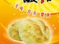 烧饼小馆 7天立店-小吃培训网-廊坊小吃培训-黄金脆皮烧
