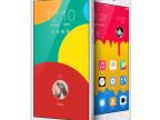 步步高vivoX5Max+定制版 八核智能安卓手机5.5英寸移动4G双卡包邮