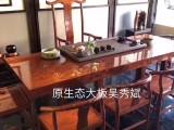 家具办公桌茶桌书桌餐桌巴花奥坎胡桃木乌金木黑檀