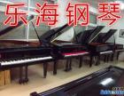 北京乐海佳音 三角 立式 二手钢琴便宜出售