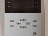 ZK-XCK86F箱變測控裝置