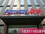 哈尔滨市安利个人护理产品在哪买安利实体店具体地址在哪
