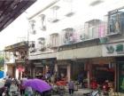 (个人转让)横岗地铁站旁,菜市场入口30平米包子店