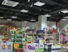 亿丰超市 亿丰超市加盟招商