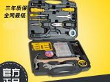 STANLEY/史丹利41件工具组合套装LT-802-3-23五