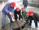 新老香洲通厕所 全城清理化粪池 无节假日管道疏通下水道