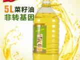 风田 压榨菜籽油 5L 菜籽油 植物油 食用油 健康营养 非转基