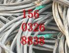 白城废电缆废铝电缆回收废铜