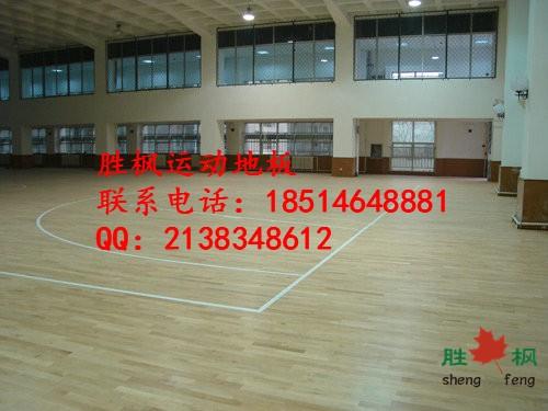 许昌实木篮球地板,篮球专用木地板安装,篮球体育木地板厂家