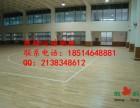 胜枫体育运动木地板厂家,嘉兴市体育馆木地板价格