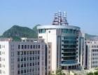 广西科技大学函授-护理专业-护理科研中心成人高考