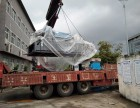 重庆工厂设备搬运搬迁服务价格合理