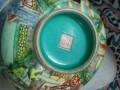 私人买家急需瓷器钱币玉器,要出手的速联系,只做私下