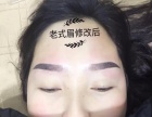 巢湖学化妆美甲纹绣到合肥小乐