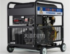 四轮移动式7KW柴油发电机价格