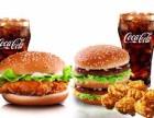 麦当劳西式快餐甜品站代理加盟费用是多少钱 麦当劳