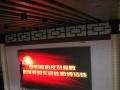 LED显示屏直供 做大屏找南昌华欧 吴佩