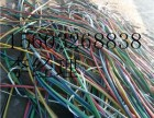 承德废电缆回收废铜 回收电话