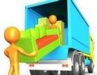 搬家 搬厂.货物配送.家具拆装.空调拆装.和居民.