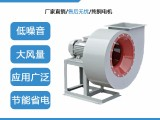 厂家直销4-72高压离心风机 大风量低噪音锅炉引风机